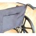 Кресло-коляска Мега-Оптим 511 A