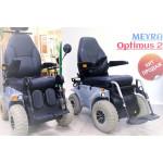 Электроколяска MEYRA OPTIMUS 2: две коляски на выбор. Видеообзор