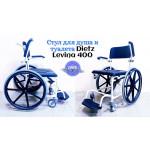Стул для душа и туалета Dietz Levina 400