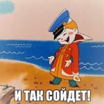 """Администрация г. Челябинска """"впаривает"""" ступенькоход"""