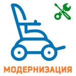 Скутер для транспортировки маломобильных людей