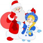 Подарок от Деда Мороза и Снегоурочки