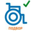 Инвалидные коляски.RU всегда рядом - Meyra Clou и Ottobock B500 на выбор