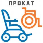 Первые клиенты по прокату колясок в г. Саки