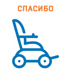 Отзыв о компании Инвалидные-коляски RU
