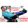 Ottobock Juvo B6 это лучший выбор
