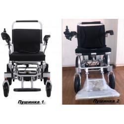 широкие кресла коляски инвалидные коляски Ru