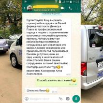 Отзыв от нашей клиентки Аллы Анатольевны