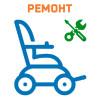 Даём вторую жизнь активной коляски Progeo
