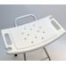 Стул для ванной комнаты KJT 505