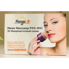 Мини массажер Pango PNG-M35