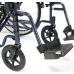 Кресло-коляска Мега-Оптим 514A-4