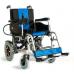 Кресло-коляска Мега-Оптим FS 110 A  с задним приводом