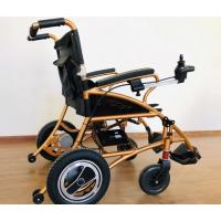 Кресло-коляска с электроприводом Пушинка 3