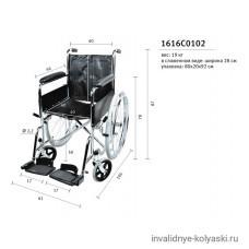 Кресло-коляска Симс-2 Barry B1