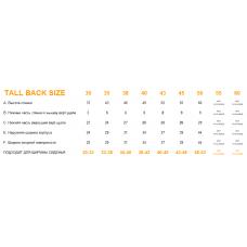 Спинка противопролежневая BACK SYSTEM TALL высокая