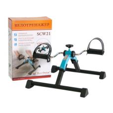 Велотренажер  SCW21