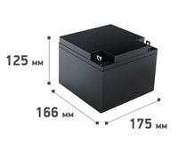 Аккумуляторы 12 В 26—28 А·ч, высота 125 мм
