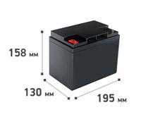 Аккумуляторы 12 В 30—36 А·ч, высота 158 мм