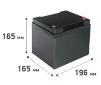 Аккумуляторы 12 В 40—50 А·ч, высота 165 мм
