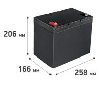 Аккумуляторы 12 В 75 А·ч, высота 206 мм
